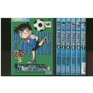 名探偵コナン Part3 全7巻 DVD レンタル版 レンタル落ち 中古 リユース 全巻 全巻セット|gift-goods