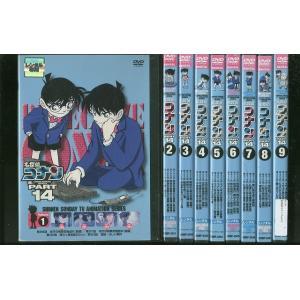 名探偵コナン Part14  1〜9巻セット(未完) DVD レンタル版 レンタル落ち 中古 リユース|gift-goods