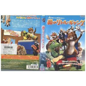 森のリトル ギャング DVD レンタル版 レンタル落ち 中古 リユース gift-goods