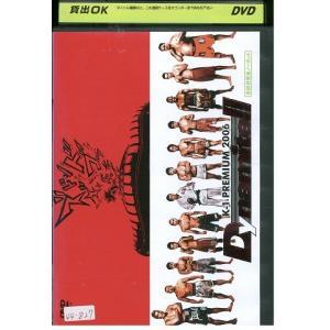 K-1 PREMIUM 2006 Dynamite!! DVD レンタル版 レンタル落ち 中古 リユース|gift-goods