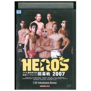 HEROS 2007ミドル 開幕戦 DVD レンタル版 レンタル落ち 中古 リユース|gift-goods