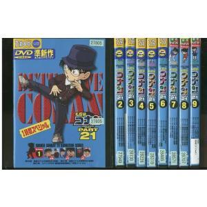 名探偵コナン Part21 全9巻 DVD レンタル版 レンタル落ち 中古 リユース 全巻 全巻セット|gift-goods