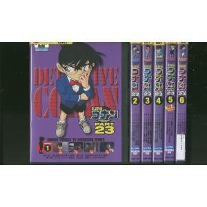 名探偵コナン Part23 全6巻 DVD レンタル版 レンタル落ち 中古 リユース 全巻 全巻セット|gift-goods