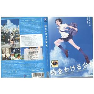 時をかける少女 ジブリ DVD レンタル版 レンタル落ち 中古 リユース|gift-goods