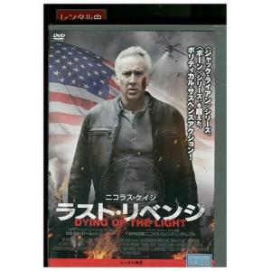 ラスト・リベンジ DVD レンタル版 レンタル落ち 中古 リユースの商品画像|ナビ
