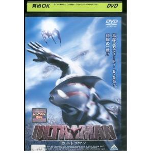 劇場版 ULTRAMAN ウルトラマン DVD レンタル版 レンタル落ち 中古 リユース|gift-goods
