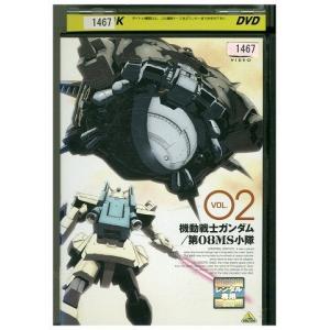 機動戦士ガンダム 第08MS小隊 vol.02 DVD レンタル版 レンタル落ち 中古 リユース|gift-goods