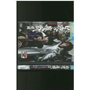 GARO 牙狼 白夜の魔獣 後編 DVD レンタル版 レンタル落ち 中古 リユース|gift-goods