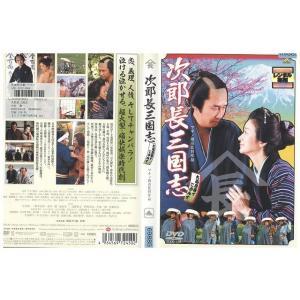 次郎長三国志 中井貴一 DVD レンタル版 レンタル落ち 中古 リユース|gift-goods
