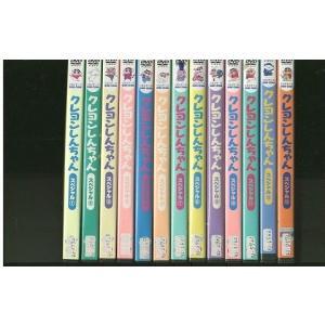 クレヨンしんちゃん スペシャル 1〜13巻セット(未完) DVD レンタル版 レンタル落ち 中古 リユース|gift-goods