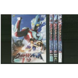 ウルトラマンギンガ 全4巻 DVD レンタル版 レンタル落ち 中古 リユース 全巻 全巻セット|gift-goods