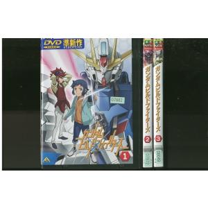 ガンダムビルドファイターズ 1〜3巻セット(未完) DVD レンタル版 レンタル落ち 中古 リユース|gift-goods