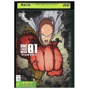 ワンパンマン vol.1 DVD レンタル版 レンタル落ち 中古 リユース|gift-goods
