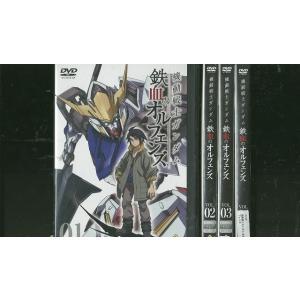 機動戦士ガンダム 鉄血のオルフェンズ 1〜4巻セット(未完) DVD レンタル版 レンタル落ち 中古 リユース|gift-goods