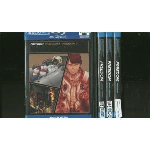 FREEDOM フリーダム 全4巻 ブルーレイ Bru-ray BD レンタル版 レンタル落ち 中古 リユース 全巻 全巻セット|gift-goods