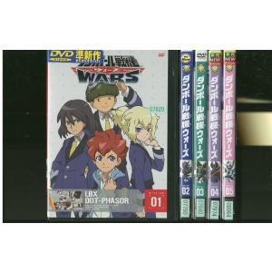 ダンボール戦機ウォーズ 1〜5巻セット(未完) DVD レンタル版 レンタル落ち 中古 リユース|gift-goods
