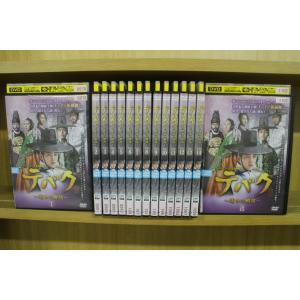 テバク 運命の瞬間 全15巻 DVD レンタル版 レンタル落ち 中古 リユース 全巻 全巻セット|gift-goods