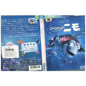 ファインディング・ニモ ディズニー DVD レンタル版 レンタル落ち 中古 リユース|gift-goods