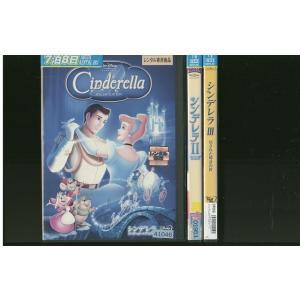 シンデレラ 3巻セット ディズニー DVD レンタル版 レンタル落ち 中古 リユース|gift-goods