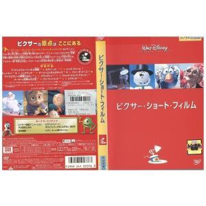 ピクサー・ショート・フィルム ディズニー DVD レンタル版 レンタル落ち 中古 リユース|gift-goods