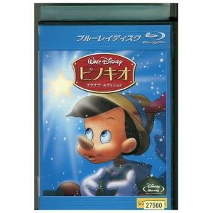 ピノキオ プラチナ・エディション ディズニー ブルーレイ Bru-ray BD レンタル版 レンタル落ち 中古 リユース|gift-goods