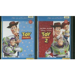 トイ ストーリー 2巻セット ディズニー ピクサー ブルーレイ Bru-ray BD レンタル版 レンタル落ち 中古 リユース|gift-goods