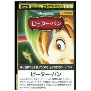 ピーター・パン ディズニー DVD レンタル版 レンタル落ち 中古 リユース|gift-goods