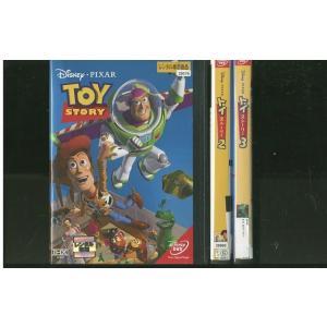 トイ ストーリー 3巻セット ディズニー ピクサー DVD レンタル版 レンタル落ち 中古 リユース|gift-goods
