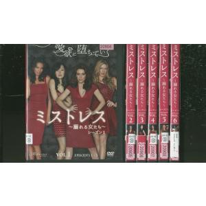 ミストレス シーズン1 全6巻 DVD レンタル版 レンタル落ち 中古 リユース 全巻 全巻セット|gift-goods