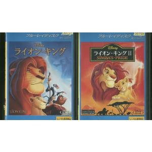 ライオン・キング 2巻セット ブルーレイ Bru-ray BD レンタル版 レンタル落ち 中古 リユース|gift-goods