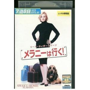 メラニーは行く! DVD レンタル版 レンタル落ち 中古 リユース|gift-goods
