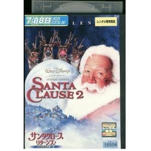 サンタクロース リターンズ DVD レンタル版 レンタル落ち 中古 リユース|gift-goods