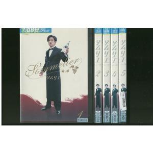 ソムリエ 全5巻 稲垣吾郎 菅野美穂 DVD レンタル版 レ...