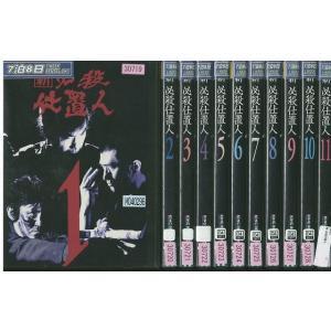 新 必殺仕置人 全11巻 DVD レンタル版 レンタル落ち 中古 リユース 全巻 全巻セット gift-goods
