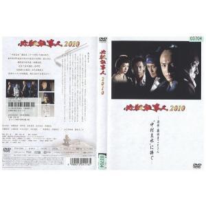 必殺仕事人2010 東山紀之 DVD レンタル版 レンタル落ち 中古 リユース|gift-goods
