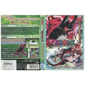 ムシキング グレイテストチャンピオンへの道 DVD レンタル...