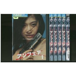 アンフェア 全6巻 篠原涼子 DVD レンタル版 レンタル落ち 中古 リユース 全巻 全巻セット|gift-goods