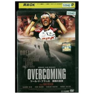 OVERCOMING ツール・ド・フランス 激闘の真実【字幕】 レンタル落ち 中古 DVDの商品画像|ナビ