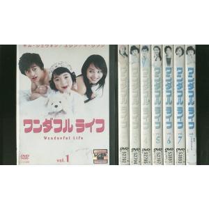 ワンダフルライフ 1〜8巻セット(未完) DVD レンタル版 レンタル落ち 中古 リユース|gift-goods