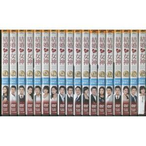 結婚の女神 全18巻 DVD レンタル版 レンタル落ち 中古 リユース 全巻 全巻セット|gift-goods