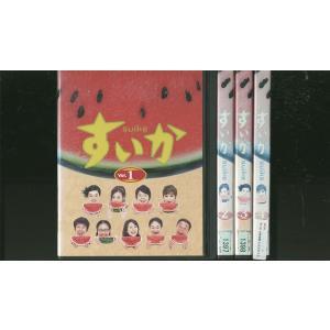すいか 小林聡美 全4巻 DVD レンタル版 レンタル落ち 中古 リユース 全巻 全巻セット|gift-goods