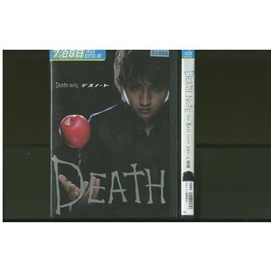 DEATH NOTE デスノート 藤原竜也 松山ケンイチ 戸...