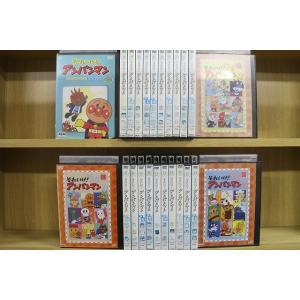 それいけ! アンパンマン '94 全24巻 DVD レンタル版 レンタル落ち 中古 リユース 全巻 全巻セット|gift-goods