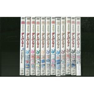 それいけ! アンパンマン '98 全12巻 DVD レンタル版 レンタル落ち 中古 リユース 全巻 全巻セット|gift-goods