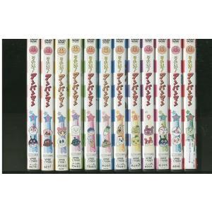 それいけ!アンパンマン '05 全12巻 DVD レンタル版 レンタル落ち 中古 リユース 全巻 全巻セット|gift-goods
