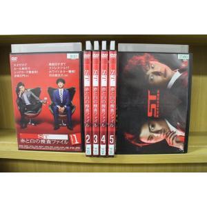 ST 赤と白の捜査ファイル 全5巻+警視庁科学特捜班 計6本...