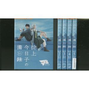 掟上今日子の備忘録 新垣結衣 全5巻 DVD レンタル版 レ...