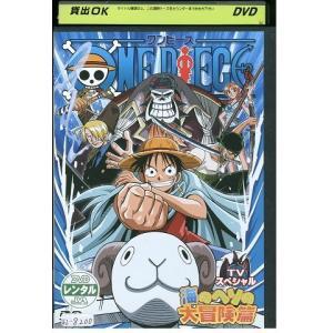 ワンピース TVスペシャル DVD レンタル版 レンタル落ち 中古 リユース|gift-goods