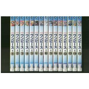 ワンピース 1st 全15巻 DVD レンタル版 レンタル落ち 中古 リユース 全巻 全巻セット|gift-goods
