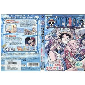 ワンピース TVスペシャル2 DVD レンタル版 レンタル落ち 中古 リユース|gift-goods